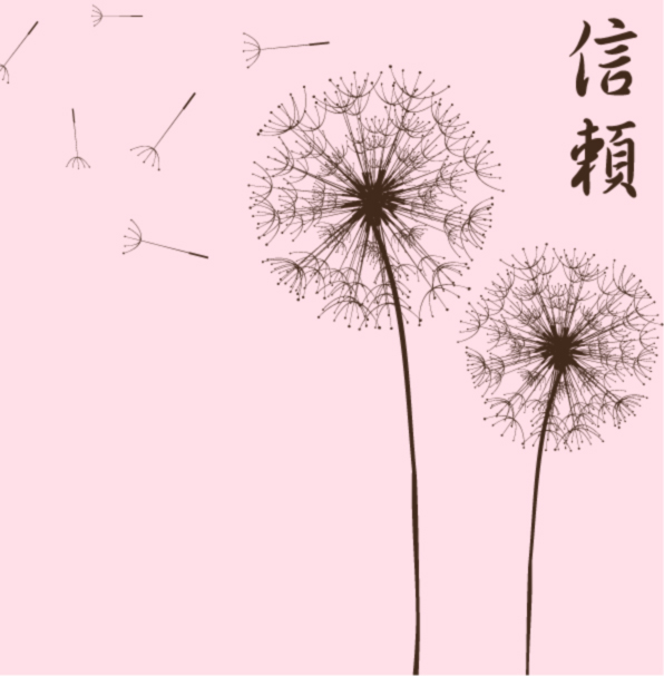 free vector Dandelion and light vector background material
